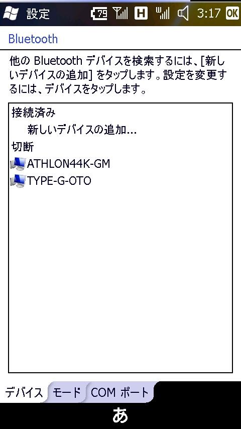 20100331031730.jpg