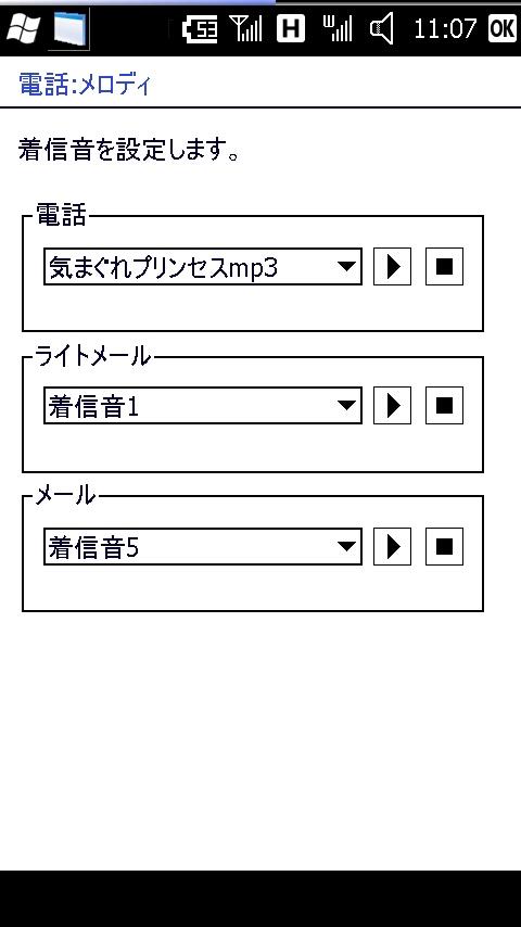 20100402110717.jpg