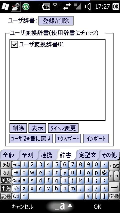 20100412172720.jpg