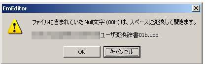 jisho04.jpg