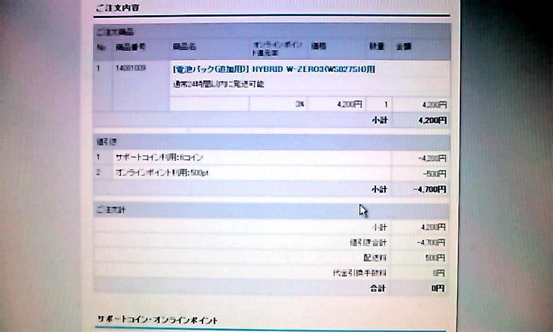 100421_1444~0100010001.jpg