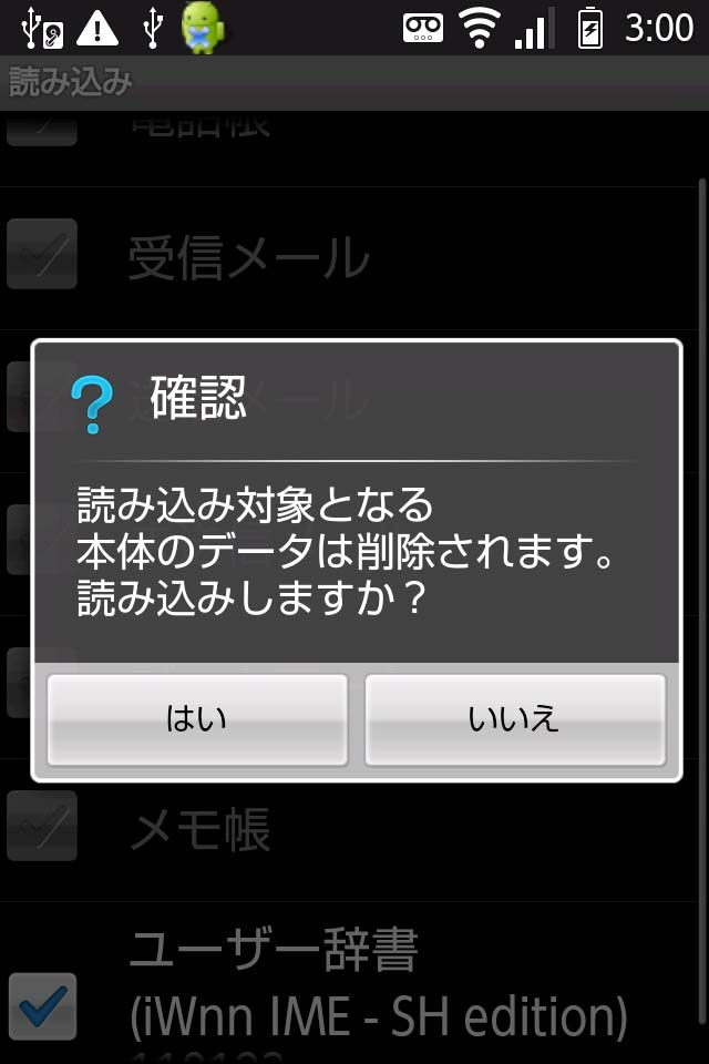 20110123u.jpg