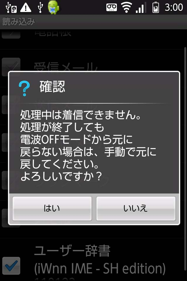 20110123v.jpg