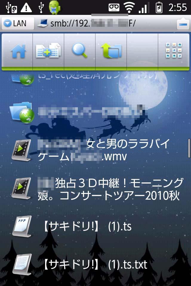 20110123i.jpg