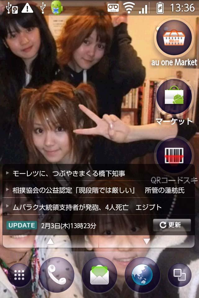 20110203l.jpg