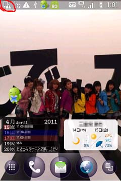 20110415a.jpg