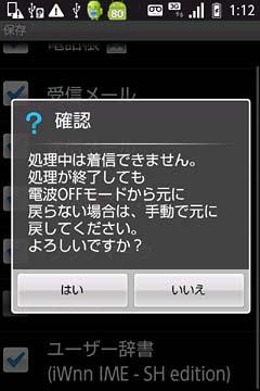 20110415e.jpg