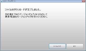 20110415p.jpg
