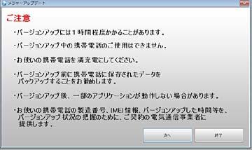 20110415r.jpg