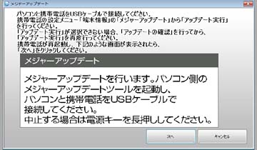 20110415s.jpg