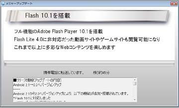 20110415t.jpg