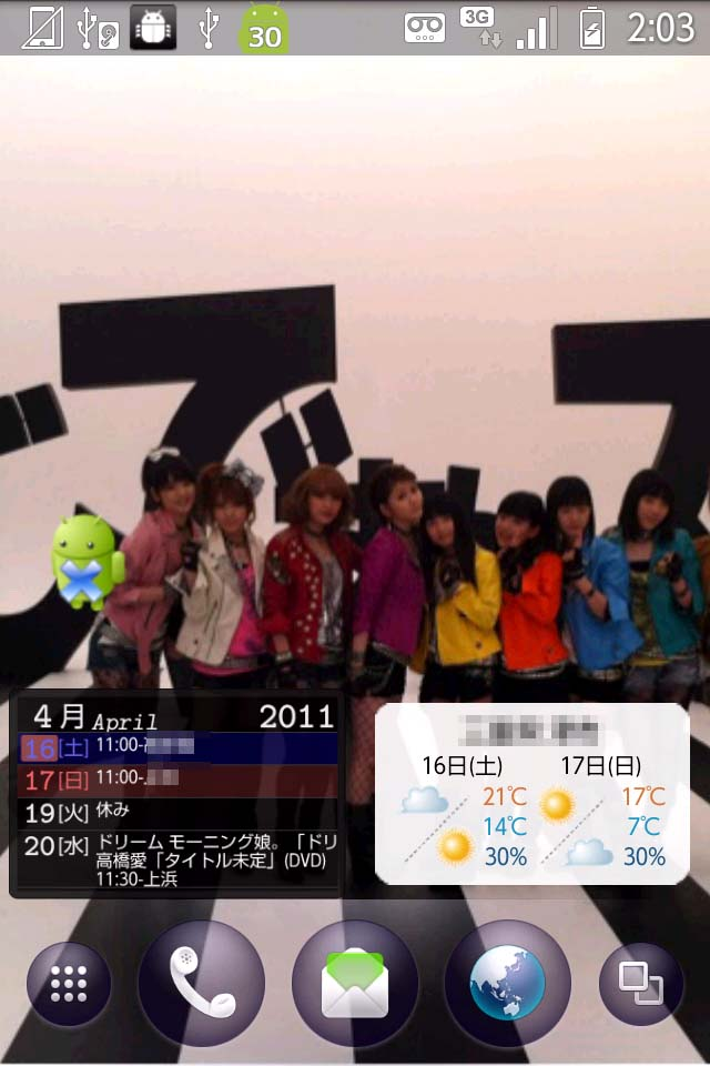 20110416a.jpg