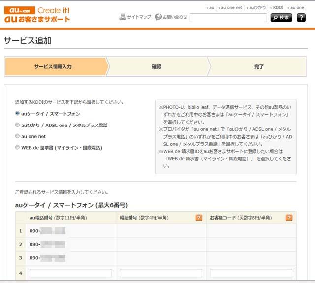 20111208_04.jpg