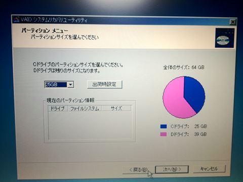 IMG_3506_R.JPG