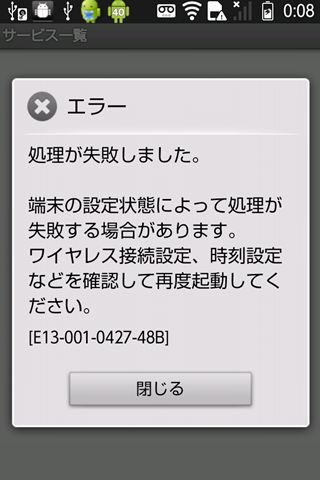 20120204-000812_R.jpg