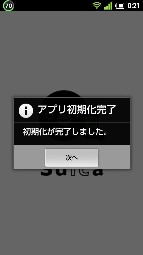20120204-002157.png
