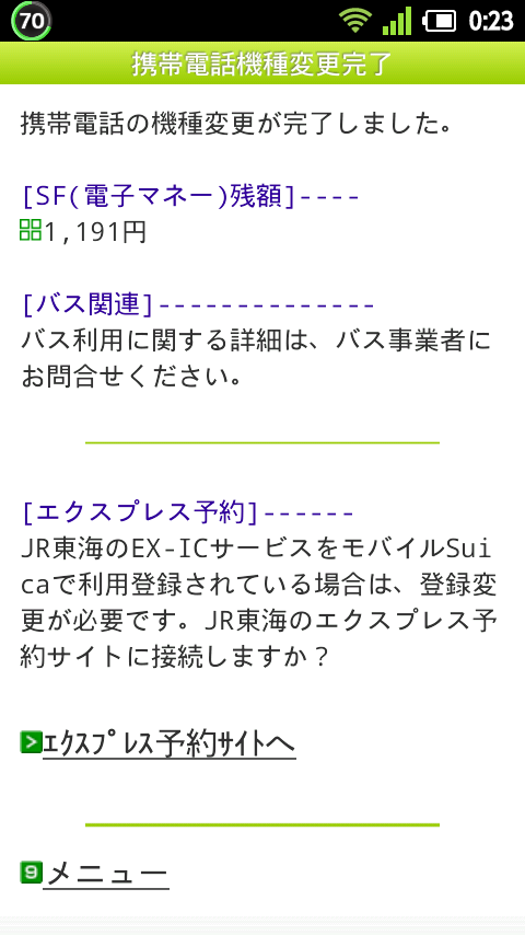 20120204-002359.png