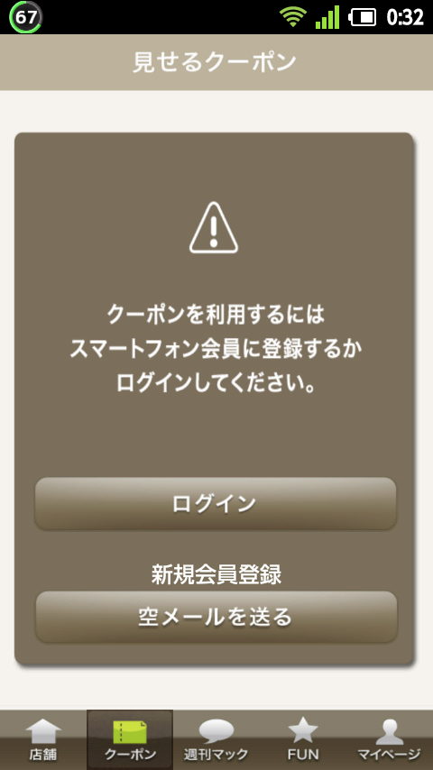 20120204-003201.png
