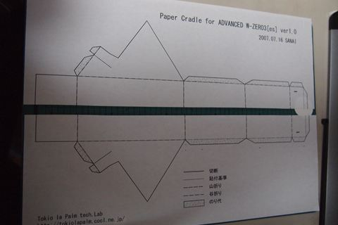 P2090838_R.JPG