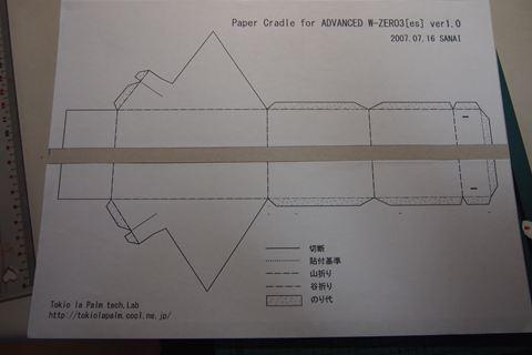 P2090839_R.JPG