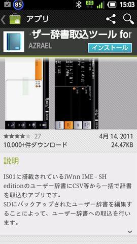 20120205-150311_R.jpg