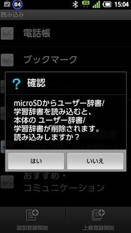 20120205-150448_R.jpg