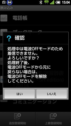 20120205-150452_R.jpg
