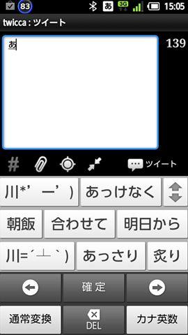 20120205-150528_R.jpg