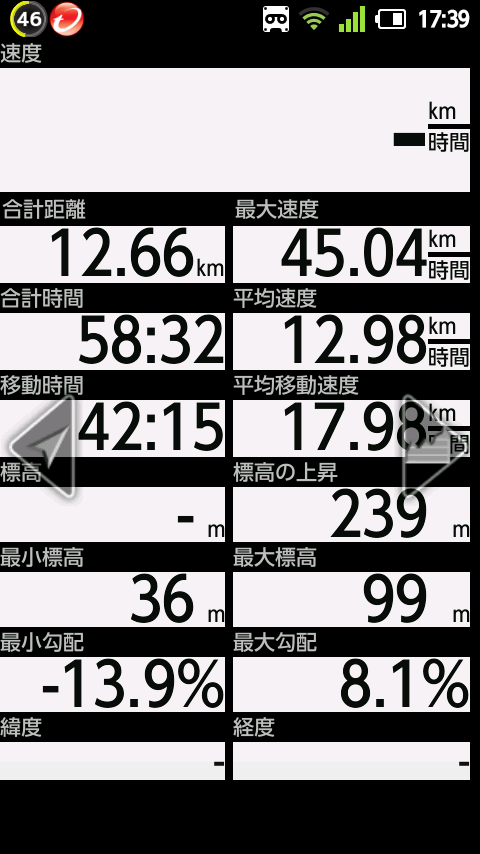 20120409-173907.png