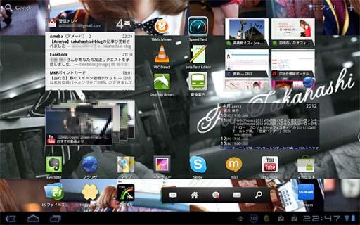 20120409xoom.jpg