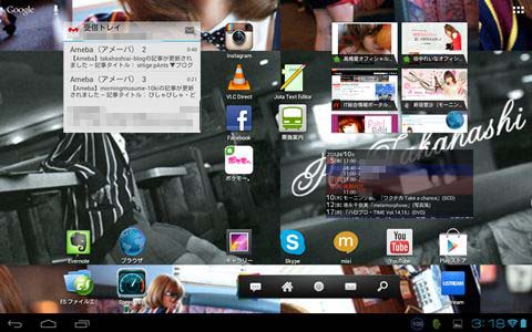 Screenshot_2012-10-05-03-18-08_R.jpg