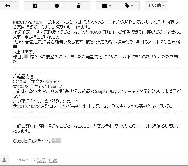 20121031a.jpg