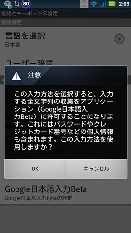 1352048615447_R.jpg