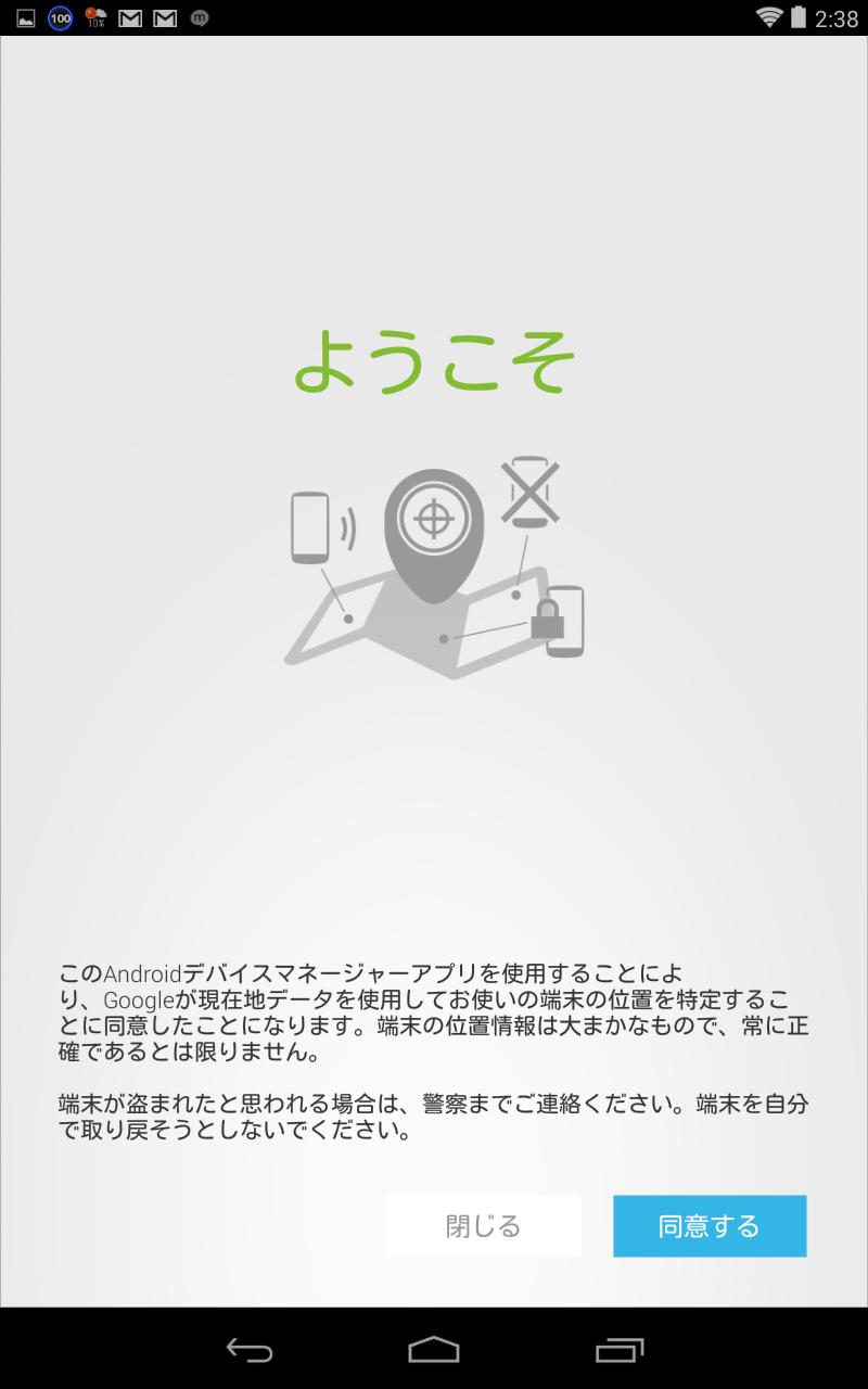 Screenshot_2014-02-25-02-38-03.png