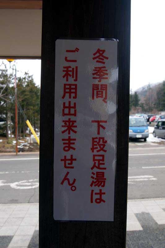 P2085468_R.JPG