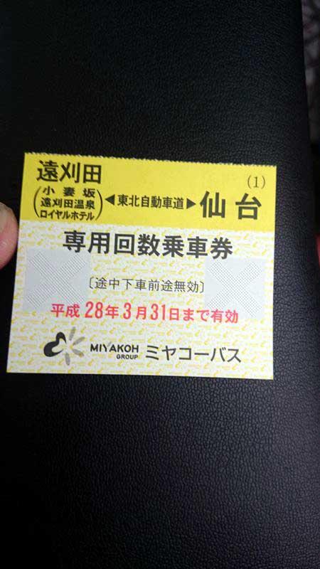 DSC_1502_R.JPG