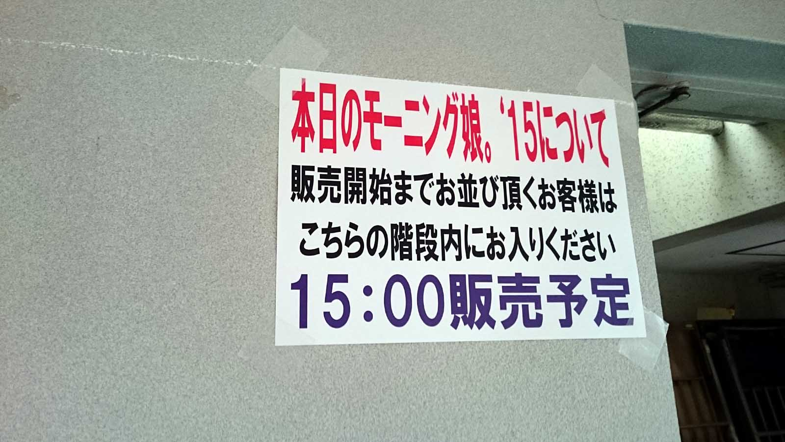 DSC_3773.JPG