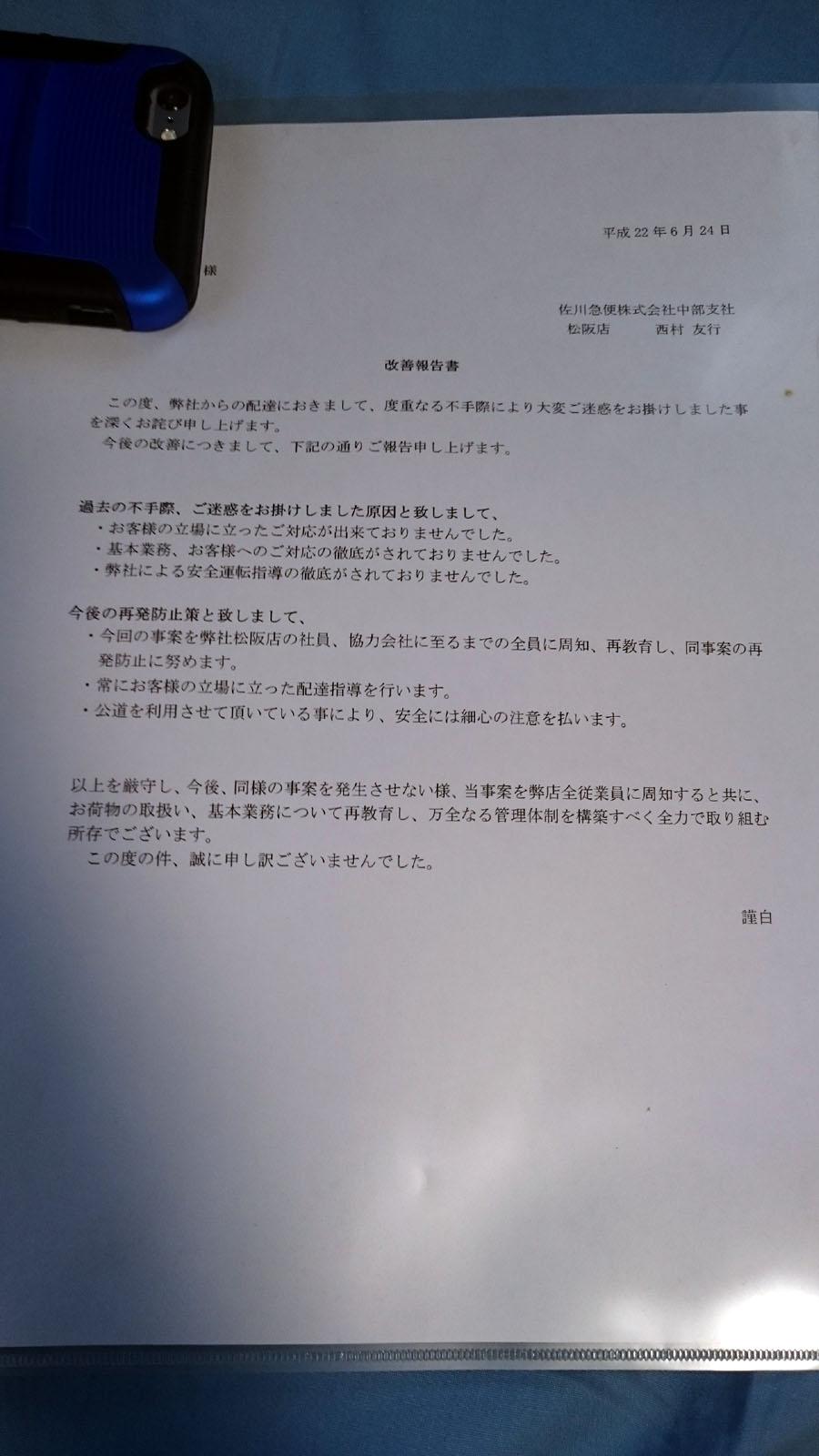 DSC_3995.JPG