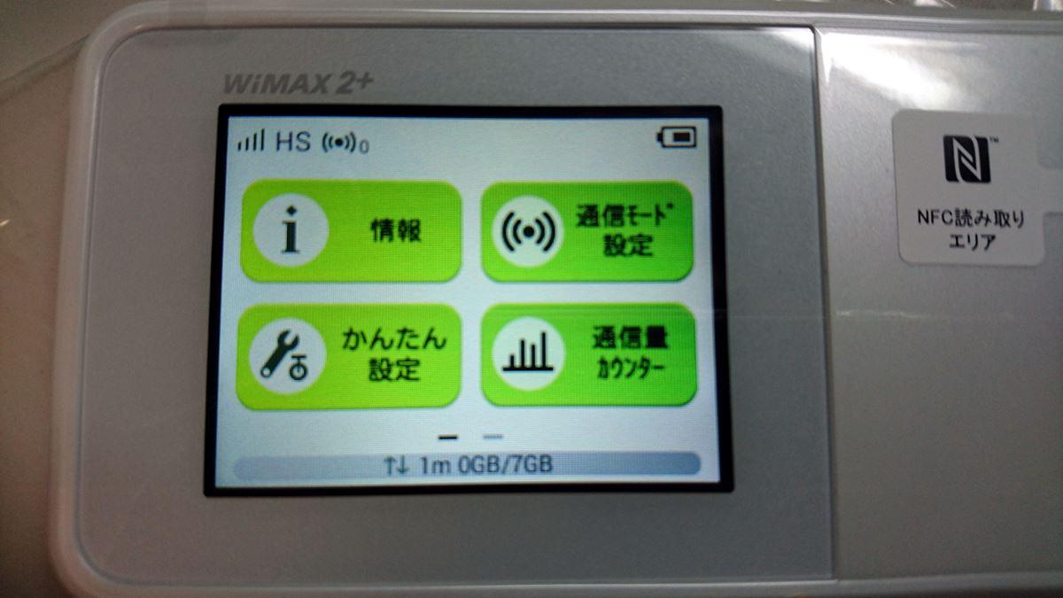 DSC_8201.JPG