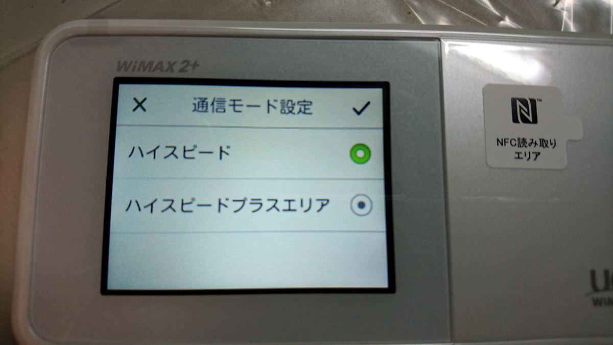 DSC_8202.JPG