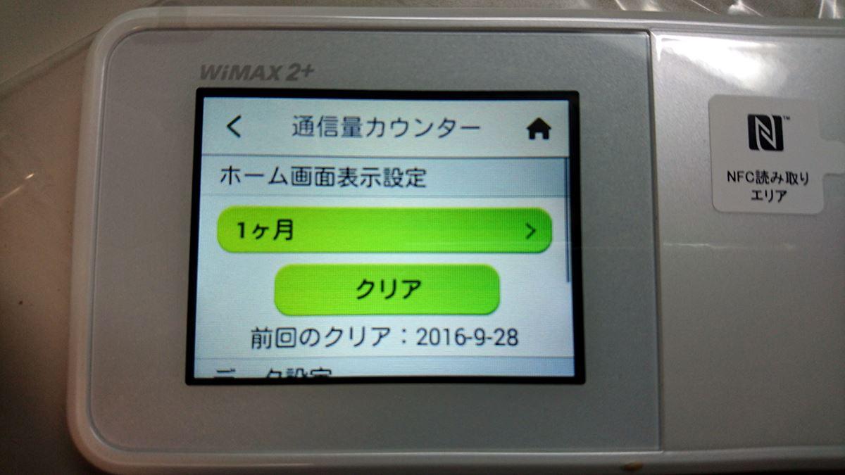 DSC_8203.JPG