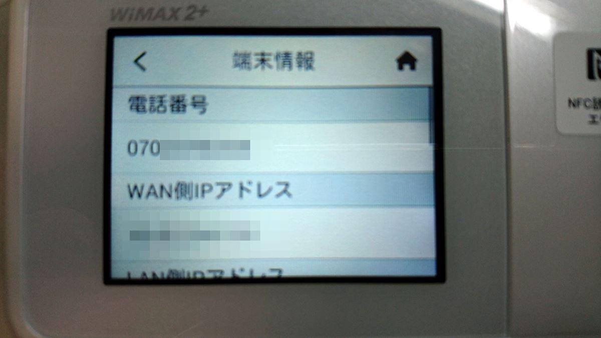 DSC_8204.JPG