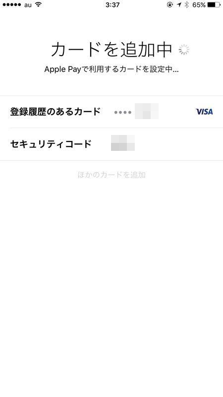 IMG_3766_R.JPG