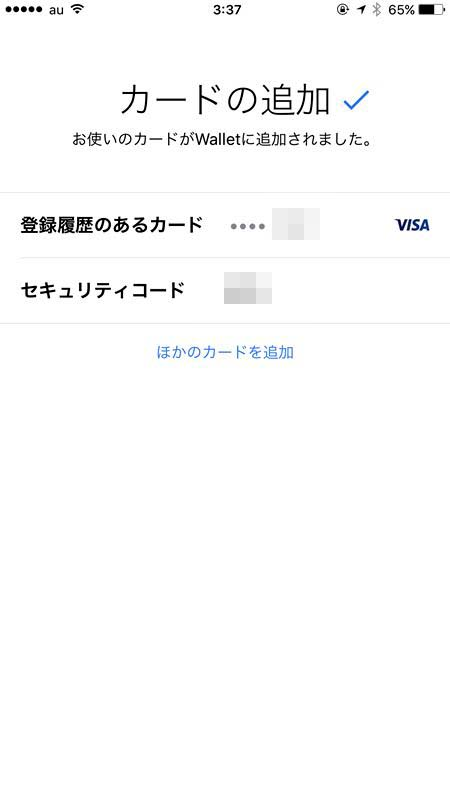 IMG_3767_R.JPG