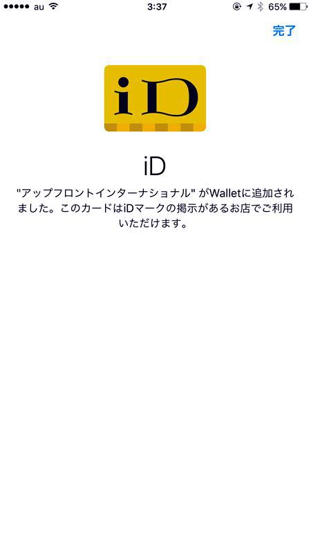 IMG_3768_R.JPG