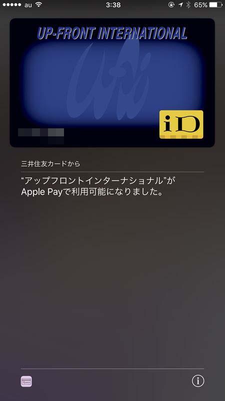 IMG_3770_R.JPG