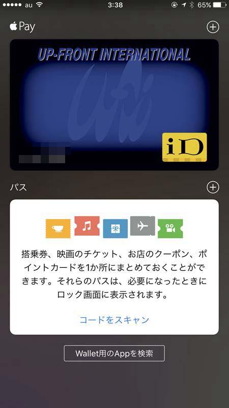 IMG_3774_R.JPG