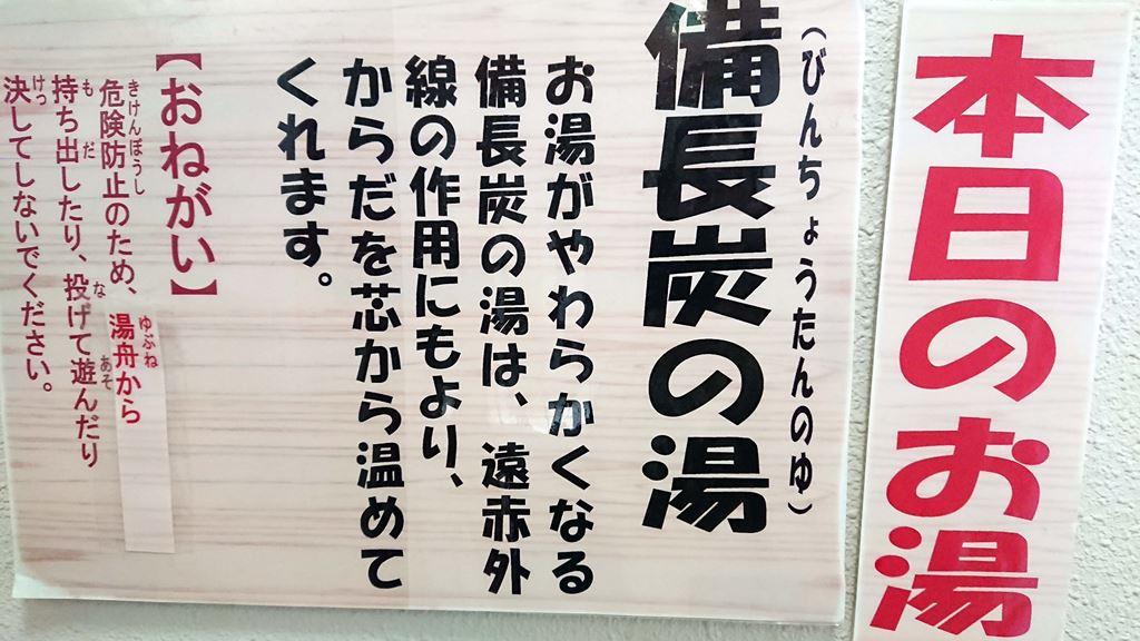 DSC_2984_R.JPG