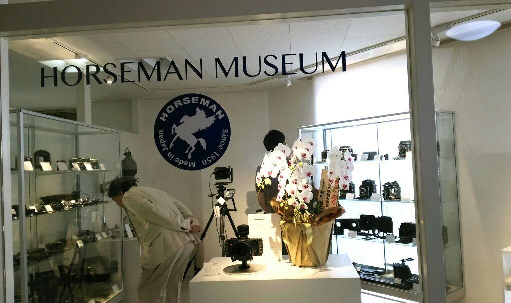 Hoseman Museum