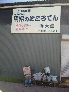 100616_150821.jpg